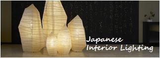 Japanese Interior Lighting
