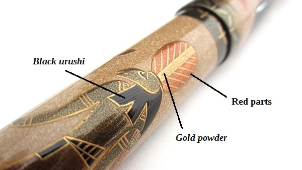 AGJ Maki-e Fountain Pen Tutankhamun14
