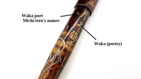 AGJ Maki-e Fountain Pen Deer in the fall flowers15