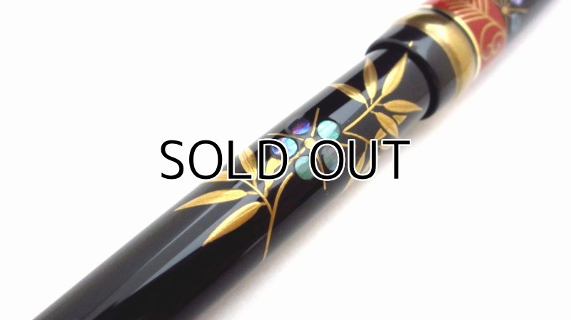 """Photo1: AGJ Original Maki-e Fountain Pen #06 """"Sho-Chiku-Bai""""  Sparkling Togidashi Taka Maki-e Kyoto Japan Wa (1)"""