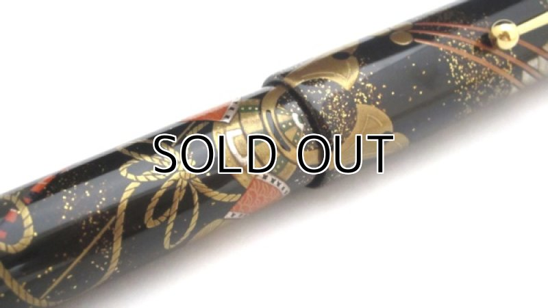 "Photo1: AGJ Original Maki-e Fountain Pen #13 ""The Boy's Festival on the 5th of May"" Namiki Urushi Emperor size Sparkling Togidashi Taka Maki-e Kyoto Japan Wa (1)"