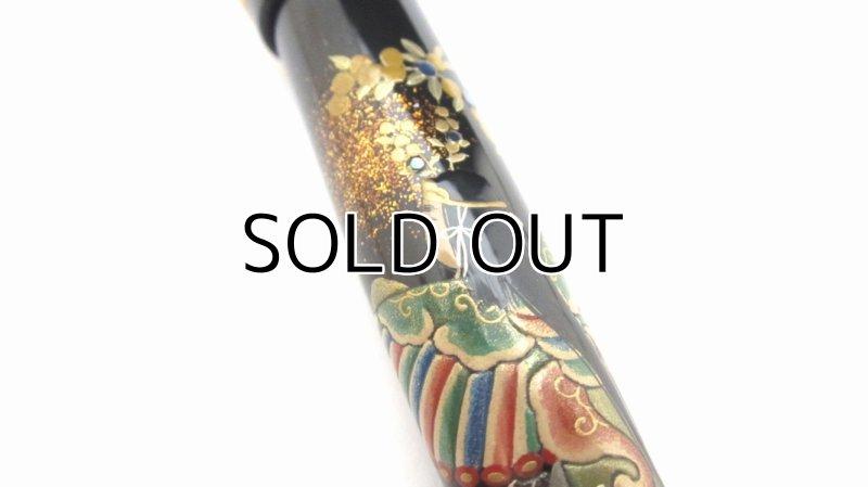 """Photo1: AGJ Original Maki-e Fountain Pen #21 """"Bugaku"""" Sparkling Togidashi Taka Maki-e Kyoto Japan Wa (1)"""