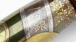 "Photo15: AGJ Original Maki-e Fountain pen #53 ""Koban (Japanese old coin)"" Sailor King of Pen KOP Sparkling Togidashi Taka Maki-e Kyoto Japan Wa (15)"