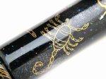 "Photo8: AGJ Original Maki-e Fountain pen #71 ""12 Ecliptical Constellations (Zodiac)"" Sailor KOP Togidashi Taka Maki-e Kyoto Japan Wa (8)"