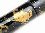 "Photo9: AGJ Original Maki-e Fountain pen #71 ""12 Ecliptical Constellations (Zodiac)"" Sailor KOP Togidashi Taka Maki-e Kyoto Japan Wa (9)"