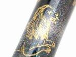 "Photo13: AGJ Original Maki-e Fountain pen #71 ""12 Ecliptical Constellations (Zodiac)"" Sailor KOP Togidashi Taka Maki-e Kyoto Japan Wa (13)"