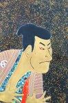 """Photo4: AGJ Original Jewelry Box """"Ukiyo-e"""" Togidashi Taka Maki-e Raden (4)"""