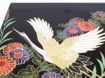 "Photo5: AGJ Original Kimono-Glass Dish / Plate ""Crane"" Nishijin Yuzen Kyoto (5)"