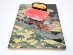 "Photo1: AGJ Original Kimono-Glass Dish / Plate ""Pine"" Nishijin Yuzen Kyoto (1)"