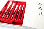 "Photo12: AGJ Original Maki-e Makeup brush ""Peony"" 5 pcs Brush Set Togidashi Taka Maki-e (12)"