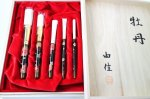 "Photo13: AGJ Original Maki-e Makeup brush ""Peony"" 5 pcs Brush Set Togidashi Taka Maki-e (13)"