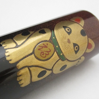 AGJ Original Maki-e Fountain Pen Maneki-neko Kyoto