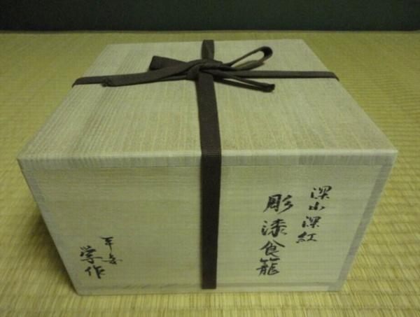 AGJ Choshitsu Urushi lacquer Shinzan Shinku12