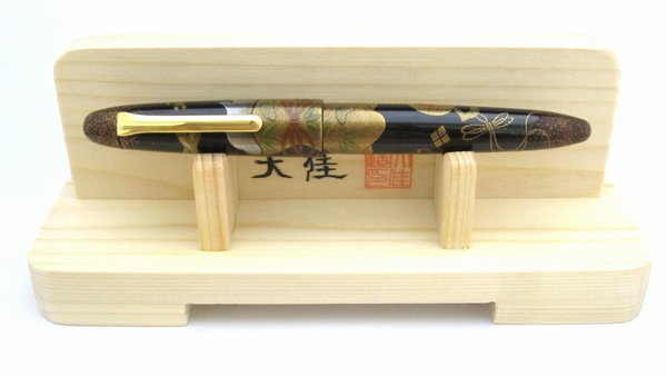 AGJ Maki-e Fountain Pen Takara Zukushi10