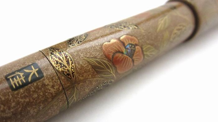 AGJ Maki-e Fountain Pen Camellia6
