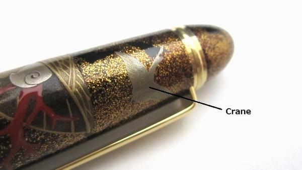 AGJ Maki-e Fountain Pen Treasures6