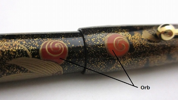 AGJ Maki-e Fountain Pen Treasures12