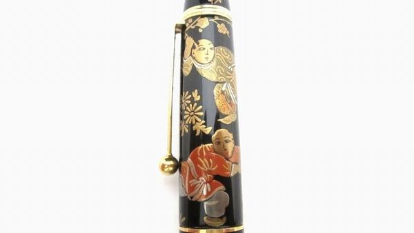 AGJ Makie Fountain Pen Karako08