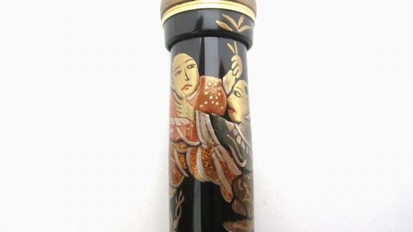 AGJ Makie Fountain Pen Karako12