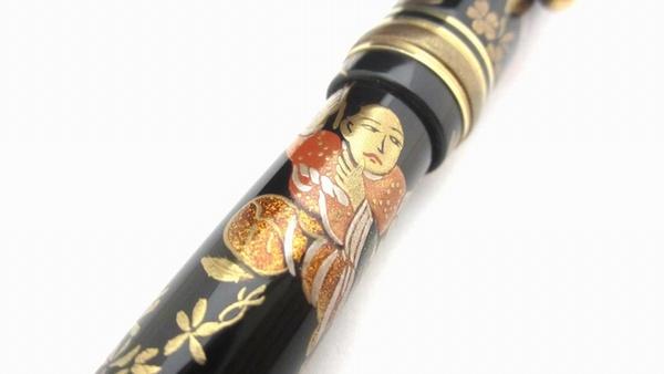 AGJ Makie Fountain Pen Karako13