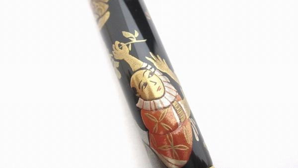 AGJ Makie Fountain Pen Karako15