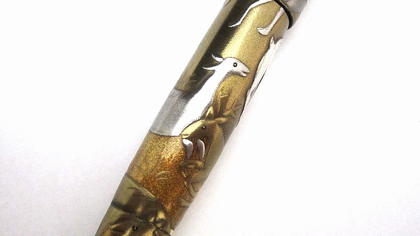AGJ Maki-e Fountain Pen deer makie12