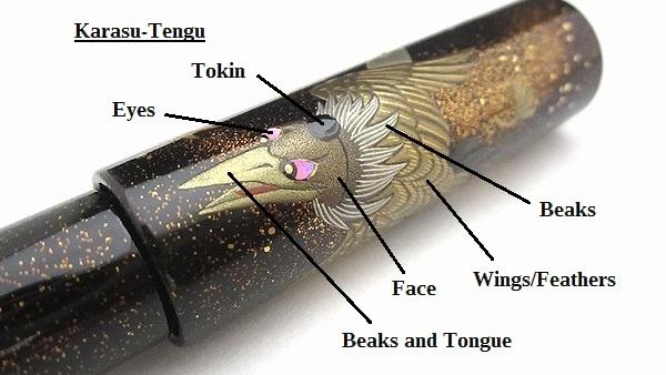 AGJ Maki-e Fountain Pen Karasu Tengu06