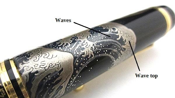 AGJ Maki-e Fountain Pen Hokusai Fuji06
