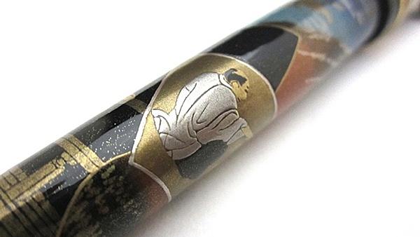 AGJ Maki-e Fountain Pen Hokusai Fuji13