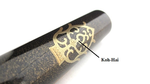 AGJ Maki-e Fountain Pen Buddhist statue07