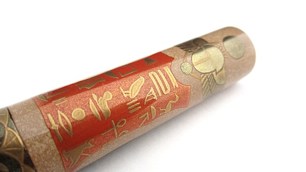AGJ Maki-e Fountain Pen Tutankhamun07