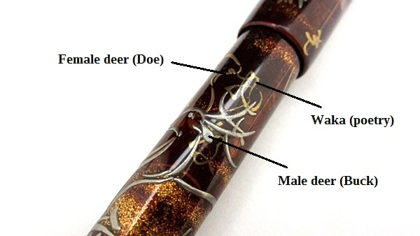 AGJ Maki-e Fountain Pen Deer in the fall flowers13