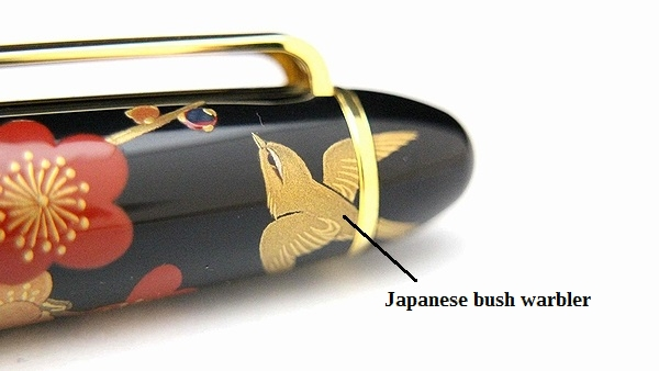 AGJ Maki-e Fountain Pen Apricot tree and Warbler08
