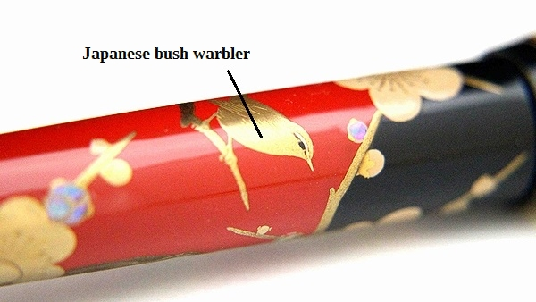 AGJ Maki-e Fountain Pen Apricot tree and Warbler16