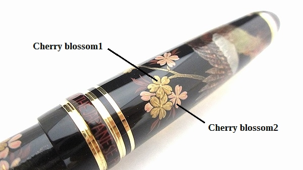 AGJ Maki-e Fountain Pen Japanese Pheasant Cherry Blossom06