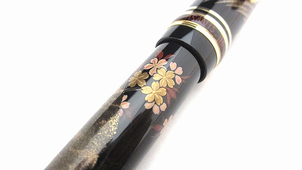 AGJ Maki-e Fountain Pen Japanese Pheasant Cherry Blossom11