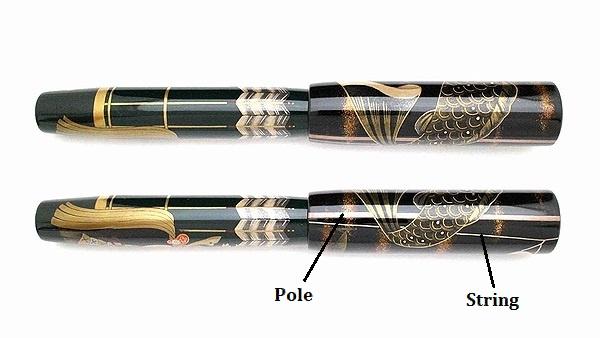 AGJ Maki-e Fountain Pen kabuto03