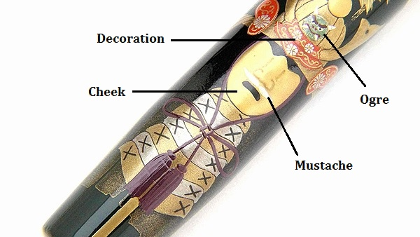 AGJ Maki-e Fountain Pen kabuto09