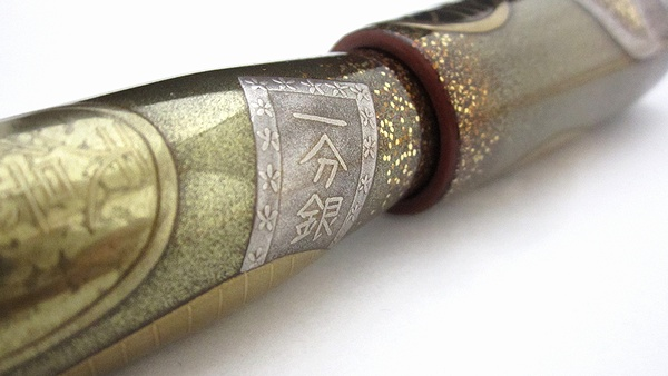 AGJ Maki-e Fountain Pen Koban14