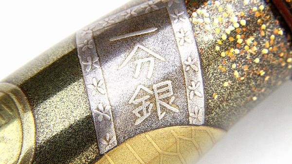 AGJ Maki-e Fountain Pen Koban15