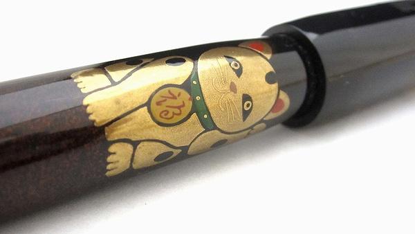 AGJ Maki-e Fountain Pen Manekineko07