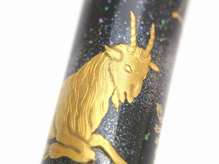 AGJ Maki-e Fountain Pen 12 Ecliptical Constellations04