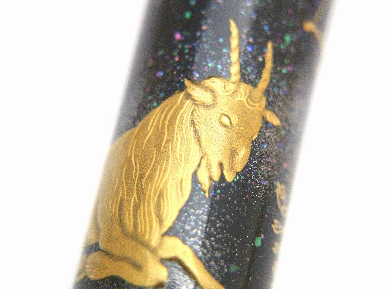 "Photo1: AGJ Original Maki-e Fountain pen #71 ""12 Ecliptical Constellations (Zodiac)"" Sailor KOP Togidashi Taka Maki-e Kyoto Japan Wa (1)"