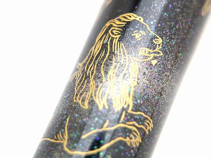 AGJ Maki-e Fountain Pen 12 Ecliptical Constellations13