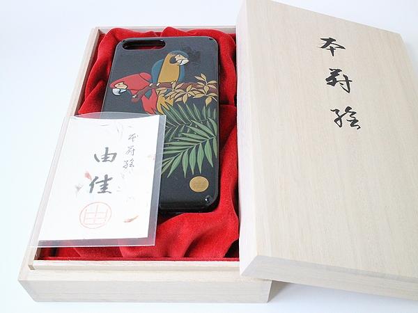 AGJ Maki-e iPhone Case Parrot08