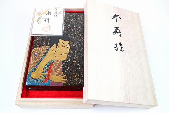AGJ Jewelry Box Ukiyoe8
