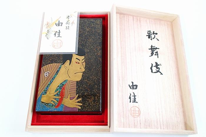 AGJ Jewelry Box Ukiyoe9