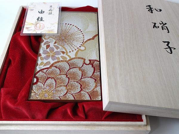 AGJ Kimono-Glass Dish cherry_blossoms07