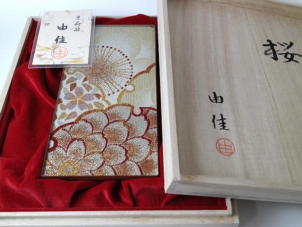 AGJ Kimono-Glass Dish cherry_blossoms08