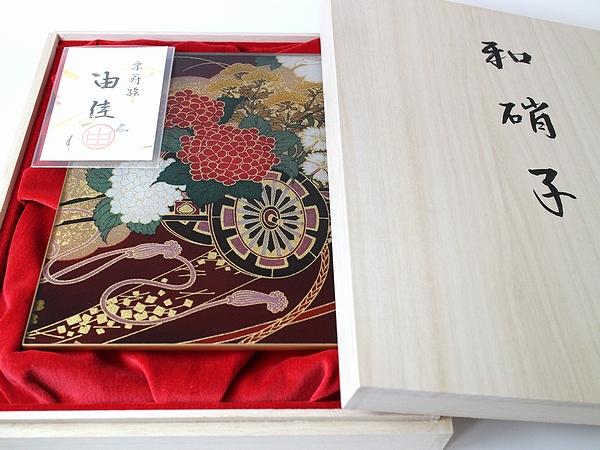 AGJ Kimono-Glass Dish goshoguruma08